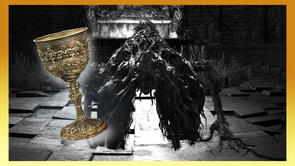 Pour améliorer la qualité de votre build, rendez-vous au plus vite dans les donjons. Vous obtenez le premier calice de Pthumeru, dès que vous avez battu le monstre affamé, boss du vieux Yharnam.